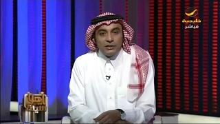 ياهلا الليلة: الخبراء يعلقون على أبعاد القمة السعودية التركية غدا في الرياض