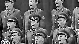 """""""Hey, on the road!"""" - The Alexandrov Red Army Choir (1970)"""