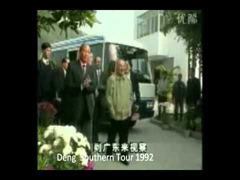 The Man Who Changed China- Deng Xiaoping (Maria Ren History Fair Project)