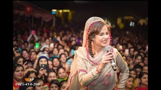 Sunanda Sharma Live In Brisbane HD