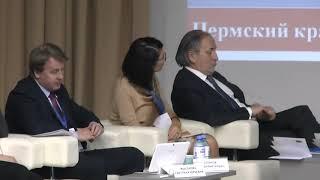 Конференция ГТО Пермь 30.11.2018 г. Доклад Кожевникова А.В.