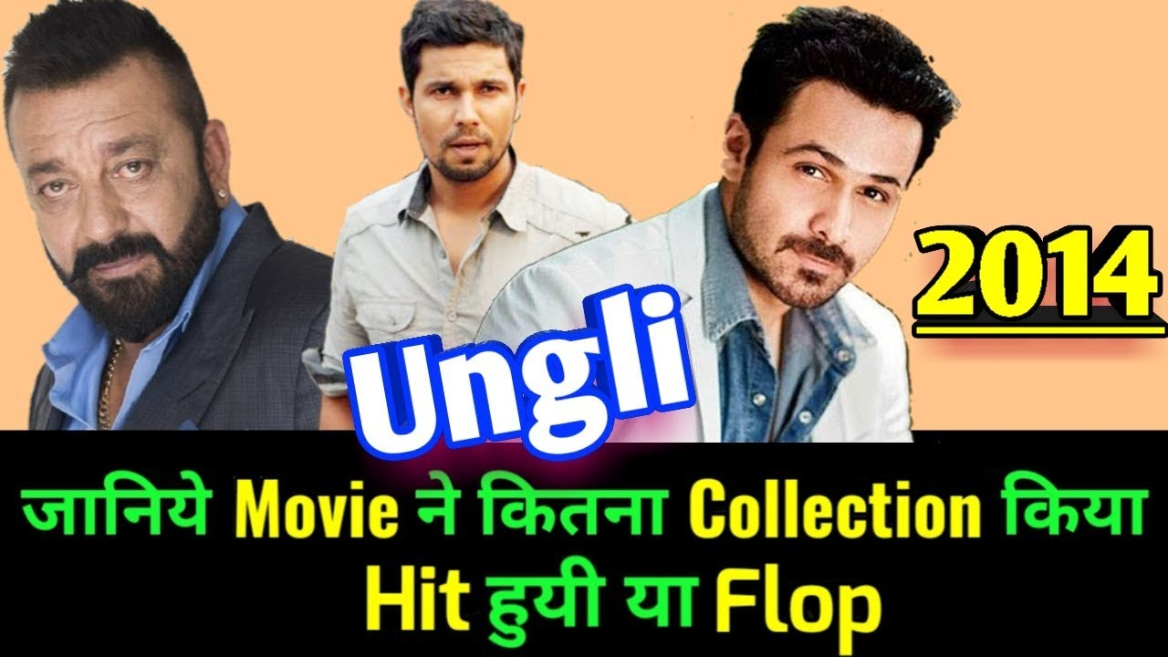 emraan hashmi all movies box office collection