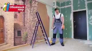 МАСТЕР-КЛАСС: Как правильно подготовить стены к поклейке обоев(, 2015-04-08T08:41:31.000Z)