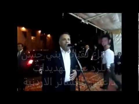 اجتماع عشائر بني حسن - كلمة م. صالح الغويري - الصنارة