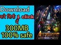Avengers: Infinity War full movie 240p,360p,480p,720p,1080p Hindi Dubbed Free download 2018
