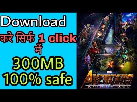 Avengers Infinity War Full Movie 240p 360p 480p 720p 1080p Hindi Dubbed Free Download 2018 Youtube