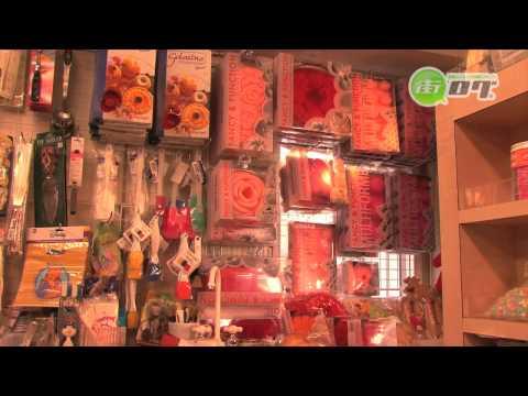 キッチンワールド成城 - 地域情報動画サイト 街ログ
