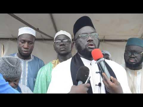 PRIERE DE LA KORITE Mouhamad Ahmad Lo: parle sur le gaz et le pétrole