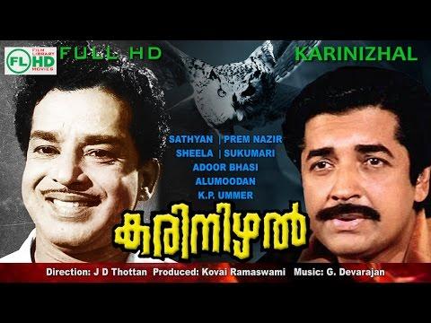 Karinizhal |Malayalam classic full movie |...