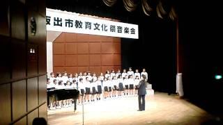 2010年10月14日、13時48分、坂出市教育文化祭音楽祭、松山小学校・王越小学校①