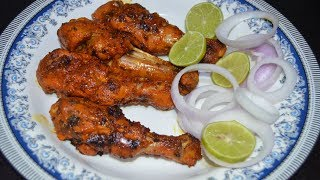Tandoori Chiçken without Oven or Tandoor-tandoori chicken at home-तंदूरी चिकन बिना ओवन, बिना तंदूर