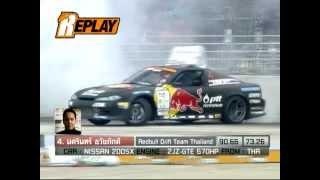 D1 Grand Prix_รอบแข่งเดี่ยว 04