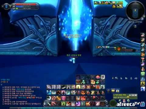 Aion 5.0 playing game skill pvp