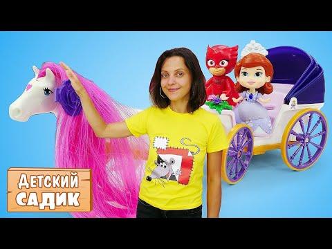Мультики из игрушек Детский садик - Новое платье для Штеффи - Детское видео