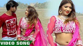 2019 का सबसे हिट VIDEO SONG - Chataib Imali Chat - Amresh Goswami, Antra Singh Priyanka - Hit Song