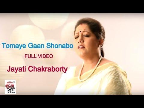 Tomaye Gaan Shonabo (Full Video) | Komal Gandhar | Jayati Chakraborty