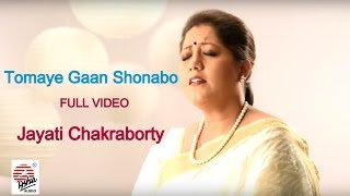 Download Hindi Video Songs - Tomaye Gaan Shonabo (Full Video) | Komal Gandhar | Jayati Chakraborty