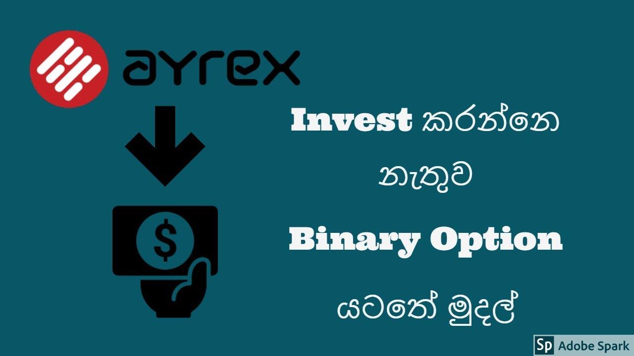 bitcoin investicij pasitikjimas sedol mašininio mokymosi požiūris į fx opcionų prekybą