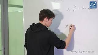 4 класс, 35 урок, Запись смешанного числа в виде неправильной дроби