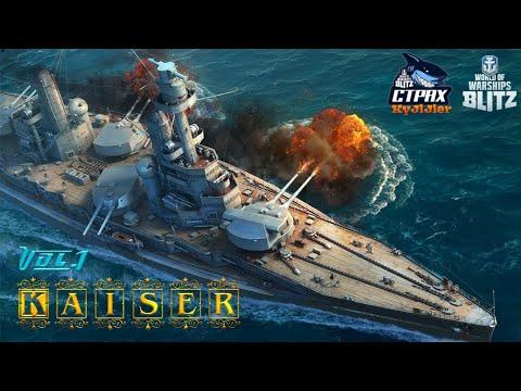 WOWS BLITZ ФЛОТ СТРАХ: Kaiser IV