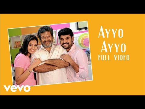 Manja Pai - Ayyo Ayyo Video   N.R. Raghunanthan