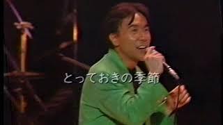 楠瀬誠志郎 - とっておきの季節