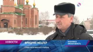 Малые города России: Калачинск - сибирский город, который славится своими... индюшками