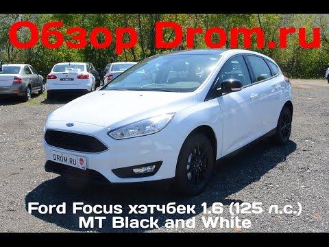 Ford Focus хэтчбек 2017 1.6 (125 л.с.) MT Black and White - видеообзор