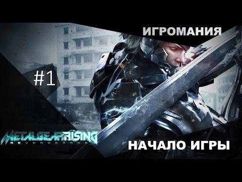 Игры на русском для Xbox One (После добавления русского на XOne)