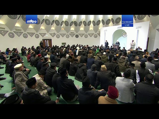 Friday Sermon 31 January 2020 (English): Men of Excellence