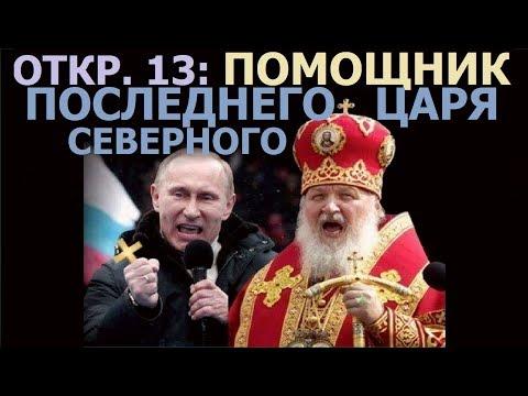 1.26 ЗВЕРЬ с