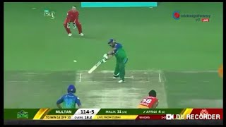Match winning By Shahid Afridi Agains Islamabad United|| Multan sultan Vs Islamabad unitet|| Psl2019