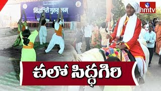 Special  Focus on Siddhagiri Gurukul Foundation | hmtv