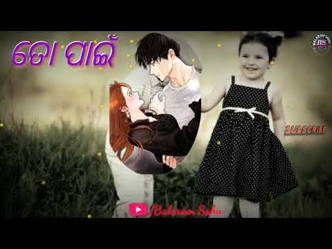 First Time To Pain To Pain /by/(Annaya) 30 Second Brocken Status Song And Lyrics