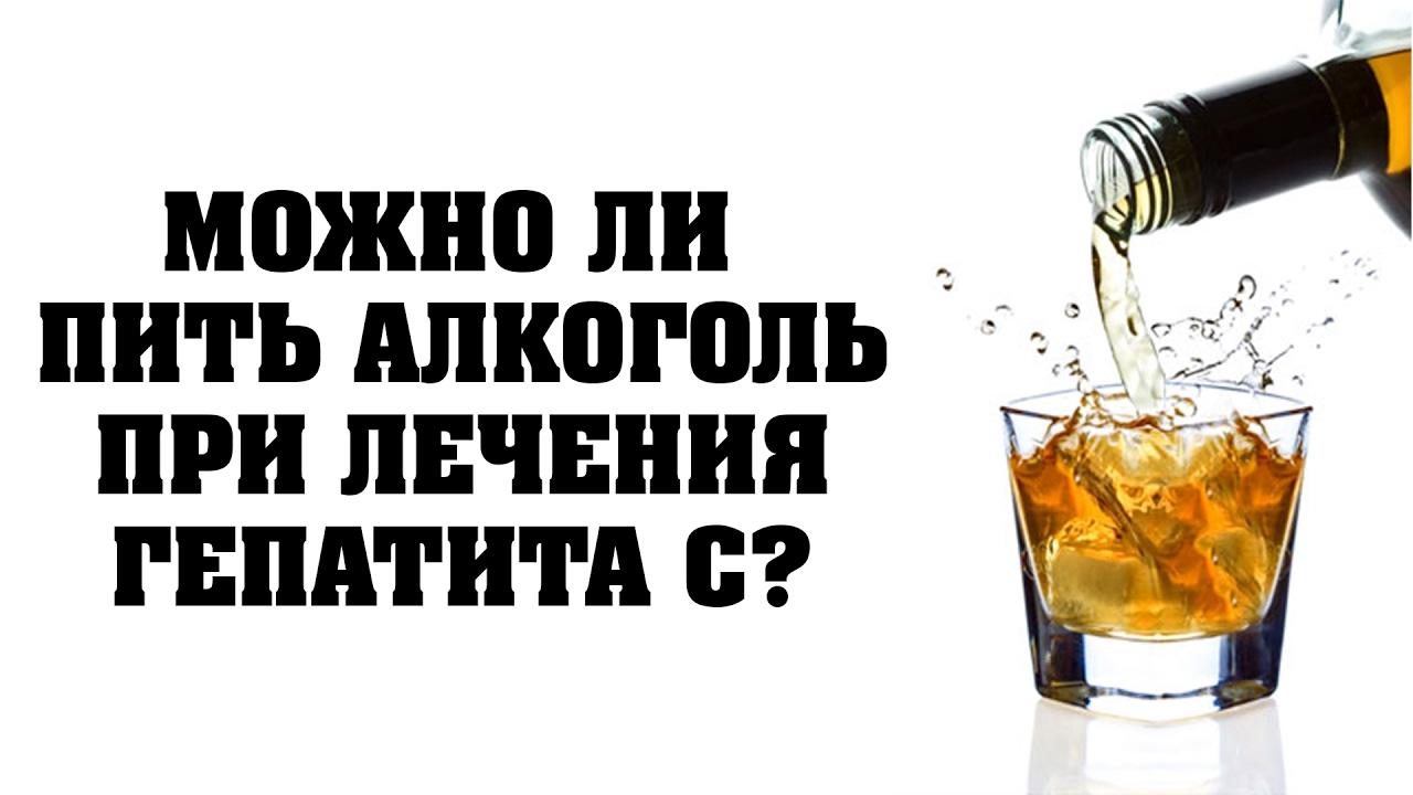 алкогольная интоксикация лечение острая-4