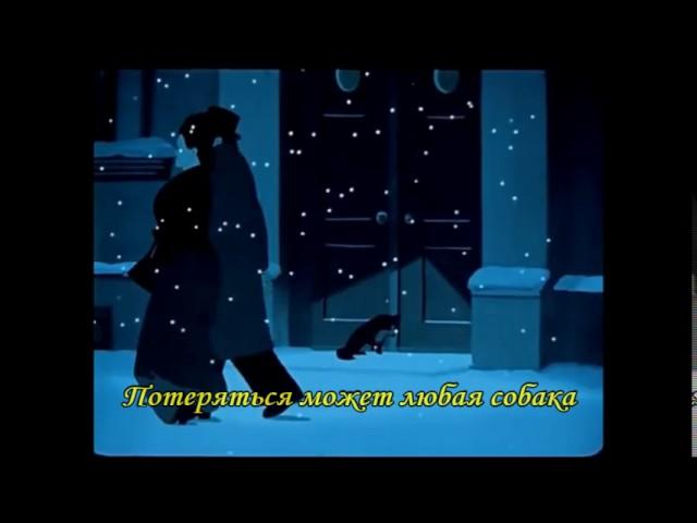 Изображение предпросмотра прочтения – ЕленаЛыжева представляет буктрейлер кпроизведению «Каштанка» А.П.Чехова