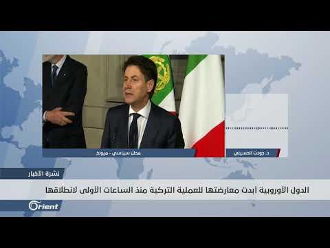 فرنسا وألمانيا تعلقان تصدير الأسلحة إلى تركيا احتجاجا على عملية -نبع السلام- - سوريا  - 17:53-2019 / 10 / 13
