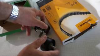 Покупка в интернет магазине запчастей на автомобиль (Приора)