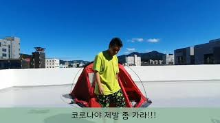 레저맨/옥타돔s설치/옥상캠핑