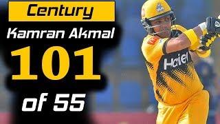 Kamran Akmal Blasting Century in Style   Match 4   HBL PSL 2020