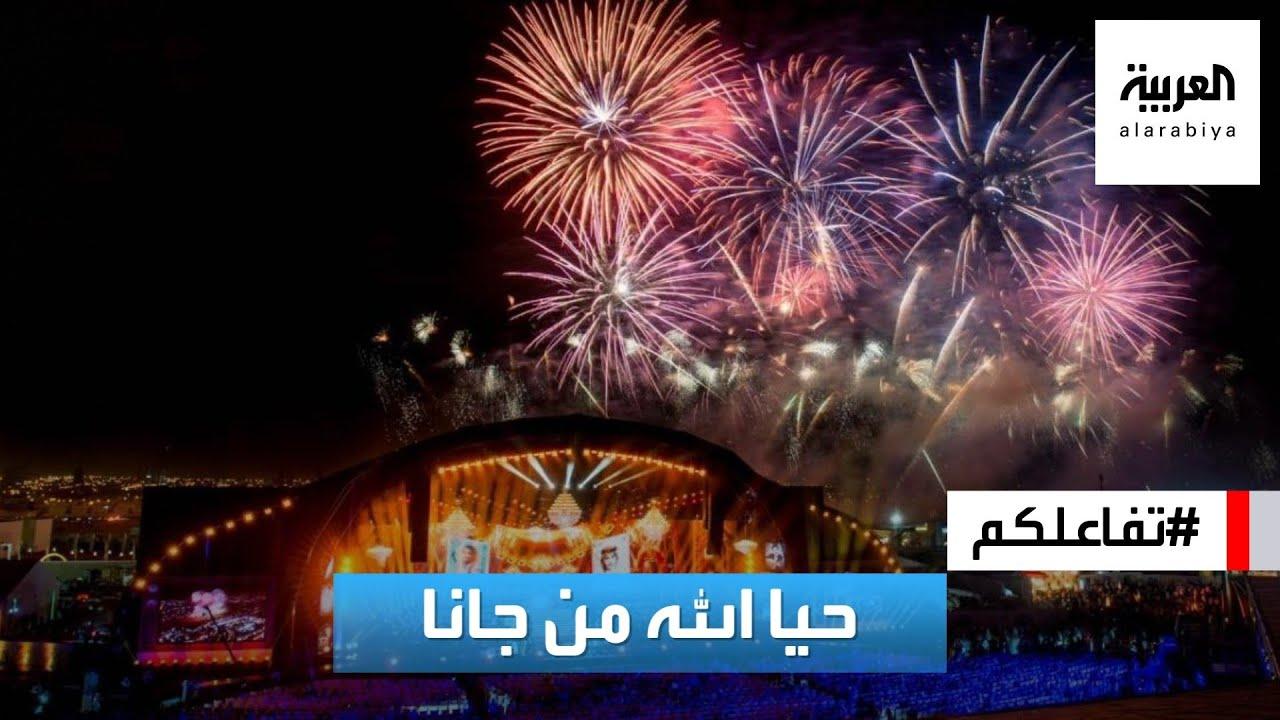 تفاعلكم | حيا الله من جانا في #موسم_الرياض..  - نشر قبل 1 ساعة