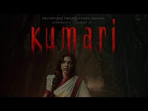 KUMARI - Motion Poster | Nirmal Sahadev | Aishwarya Lekshmi | Prithviraj Productions | FLS