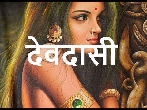 प्रेरणा कथा 1991: देवदासी 1991: Devdasi