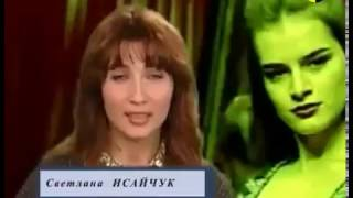 Рассказ бывшей модели о мучениях грешников в аду