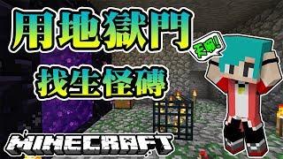 『Minecraft』冬瓜__原味生存