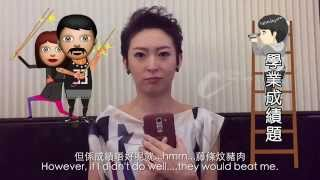 01.06.2015 社聯微電影首映禮周家怡扑咪片段