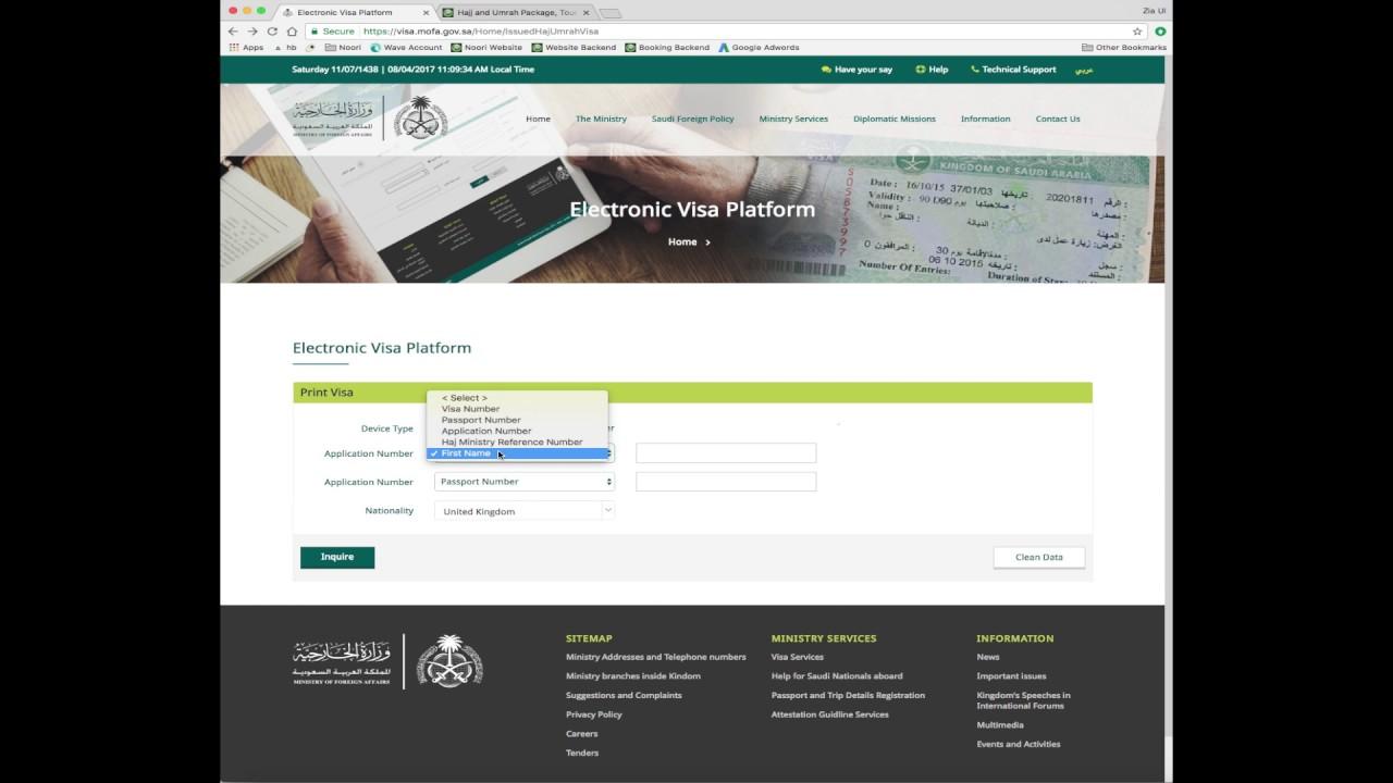 How To Print Umrah Visa In 30 Secs English Youtube