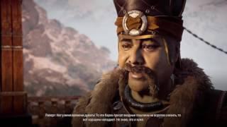 Horizon Zero Dawn (61) Смерть с неба и 100% игры