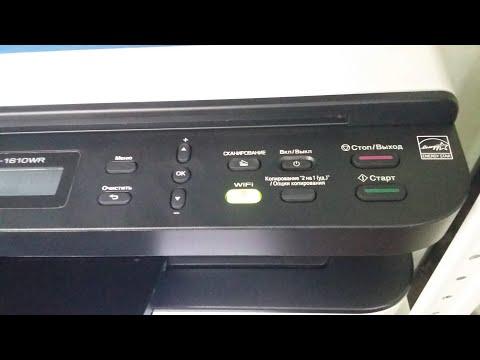 МФУ лазерное, с не чипованным картриджом, легкой заправкой до 10к -  Brother DCP-1610WR / мини обзор