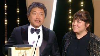 是枝裕和《小偷家族》奪坎城金棕櫚獎 20180520公視晚間新聞